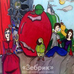«Белоснежка и 7 гномов»  Устинья Гайчук, 13 лет