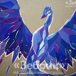 «Ледяная Птица» Даша Поблагуева, 12 лет