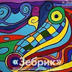 «Абстракция на синем» Дарья Поблагуева