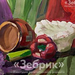 «Осенний натюрморт» Надежда Нестеренко, 15 лет