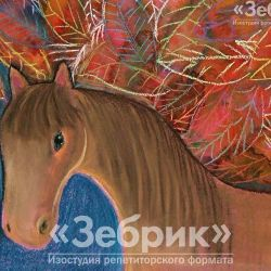 «Учебный натюрморт» Анна Лепешкевич, 16 лет