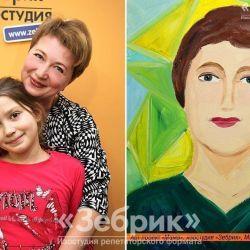 62Dudarova