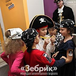 Пиратский квест: ищем сокровища!
