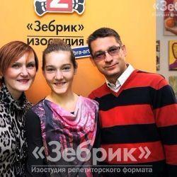 Аня с родителями
