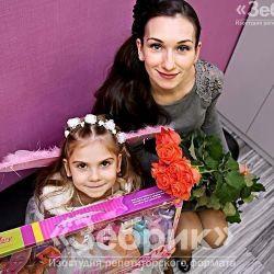Феечка с мамой и подарками