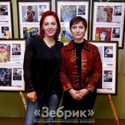 С организатором Мариной Брозик