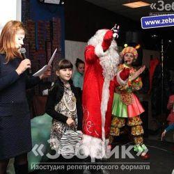 Volshebstvo13