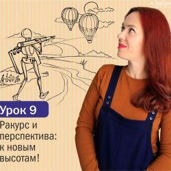 Urok-sogl0019