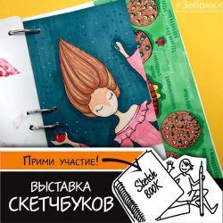 Bulankova001