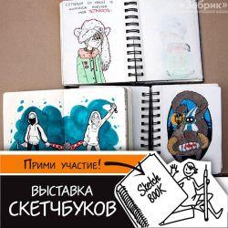 Karnitskaja800x8005
