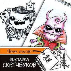 Matievskii13