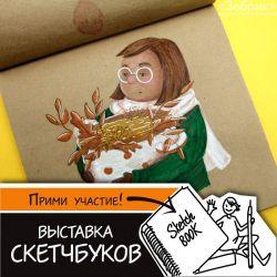 Sivacheva002